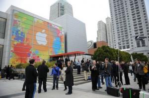 Apple iPhone 5 Event